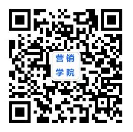 WeChat_public
